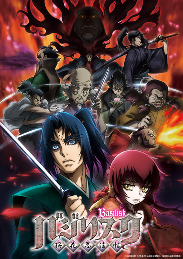 top-10-animes-mais-decepcionantes-de-2018-basilisk-ouka-ninpouchou