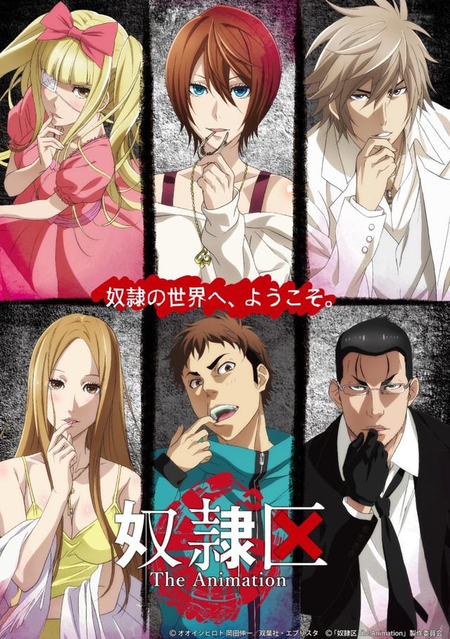 top-10-animes-mais-decepcionantes-de-2018-dorei-ku-the-animation