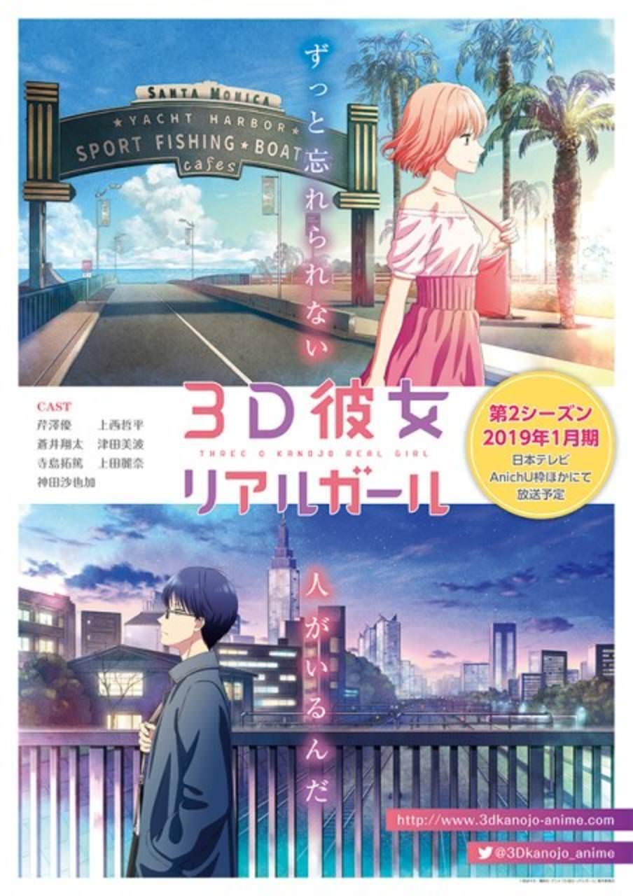 top-10-animes-da-temporada-janeiro-inverno-2019-pra-ficar-de-olho-3D-kanojo-real-girl-2