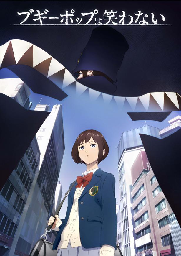 top-10-animes-da-temporada-janeiro-inverno-2019-pra-ficar-de-olho-boggiepop-wa-warawanai
