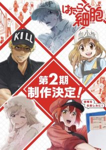 Imagem promocional da segunda temporada de Cells at Work!