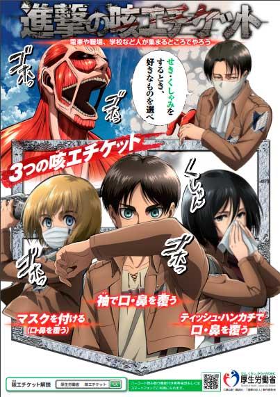 Animes adiados pelo coronavírus