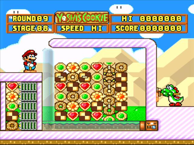 gameplay cookie