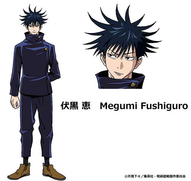 Os Personagens de Jujutsu Kaisen