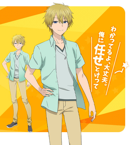 Personagens de Uzaki-chan