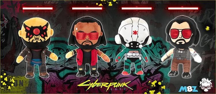 Os Produtos de Cyberpunk 2077 Pelucias
