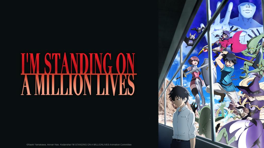 I'm Standing on a Million Lives é uma das obras que receberão dublagens expressas.