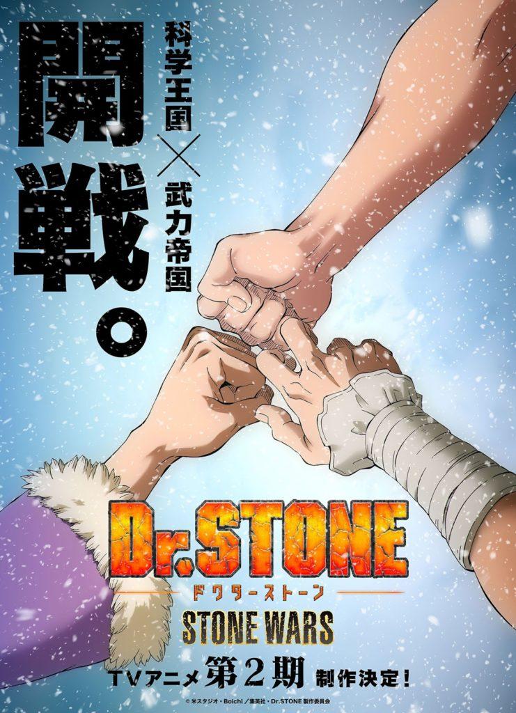 Dr. Stone 2x01 - Resenha sobre