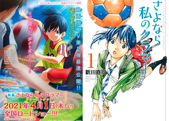Os personagens de Sayonara Watashi no Cramer