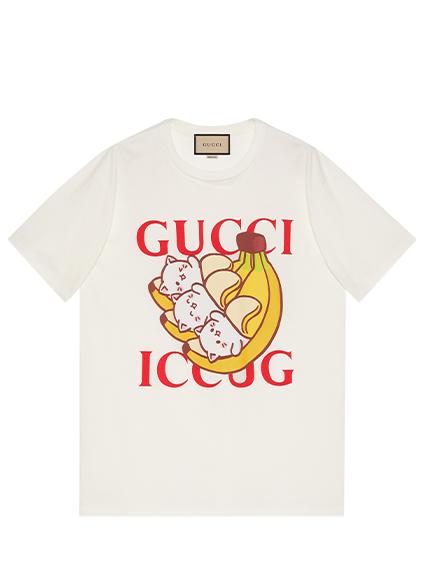 Gucci e Crunchyroll Anunciam Coleção de Bananya