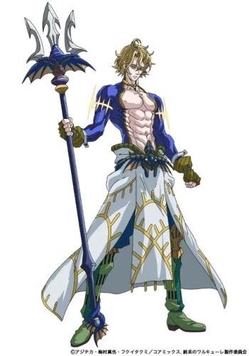 Poseidon, um dos personagens de Record of Ragnarok