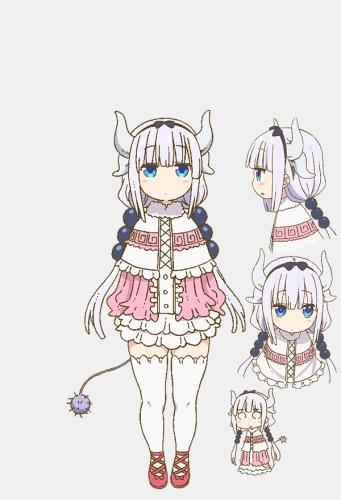 Kanna Kamui, personagens de Kobayashi-san