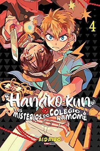 Hanako-Kun e os Mistérios do Colégio Kamome Volume 4 - Lançamentos Mangás agosto de 2021