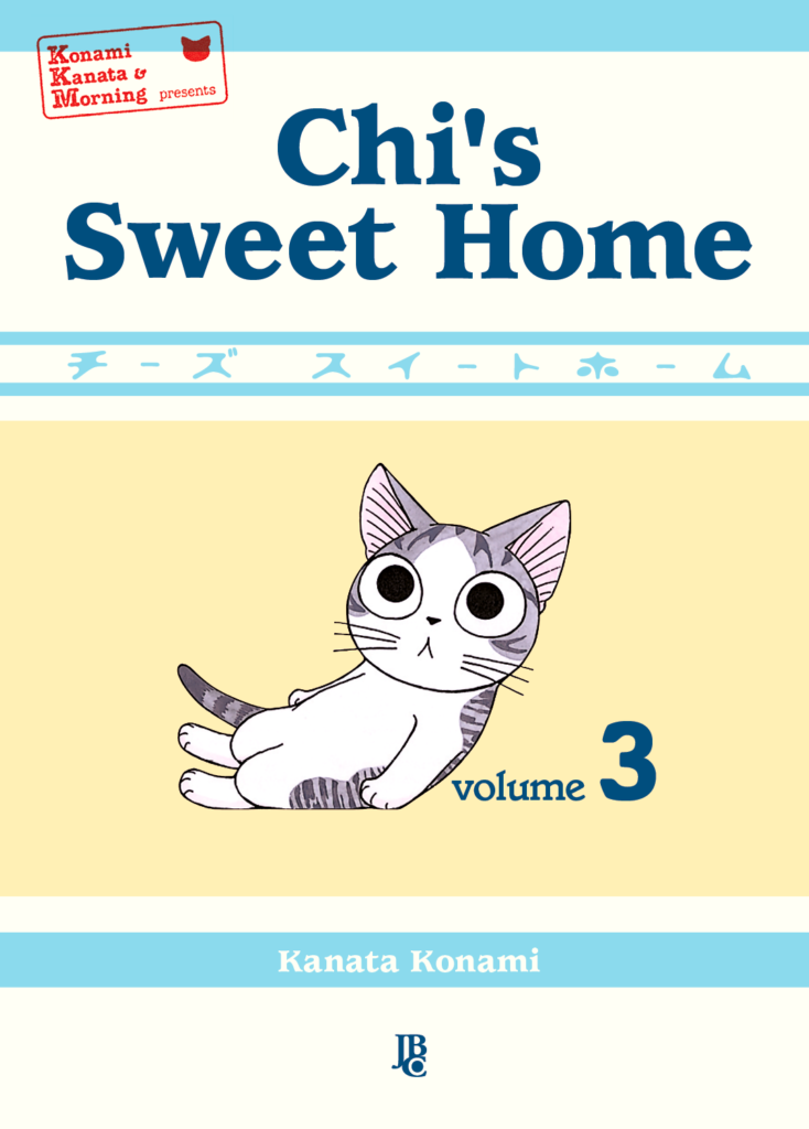 Chi's Sweet Home - Volume 3