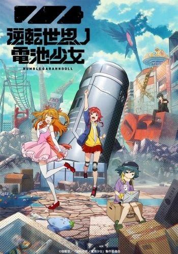 Gyakuten Sekai no Denchi Shoujo - Temporada animes outubro 2021