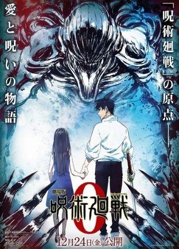 Jujutsu Kaisen 0 Movie - Temporada animes outubro 2021