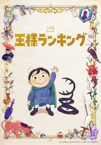 Ousama Ranking - Temporada animes outubro 2021