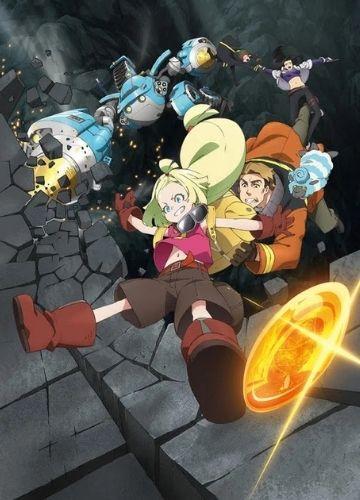 Sakugan - Temporada animes outubro 2021