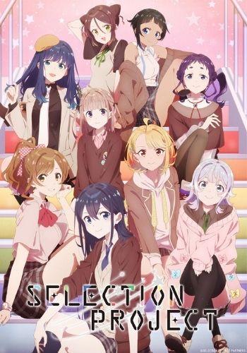 Selection Project - Temporada animes outubro 2021
