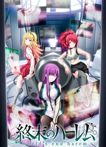 Shuumatsu no Harem - Temporada animes outubro 2021