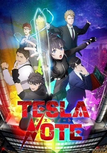 Tesla Note - Temporada animes outubro 2021
