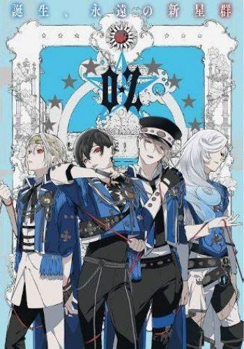 Visual Prison - Temporada animes outubro 2021